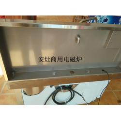 安灶电磁大锅灶(图)|大锅灶的安装使用|四川大锅灶图片