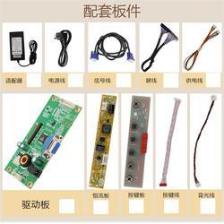 M121GNX2R1销售_M121GNX2R1_东尚电子图片