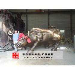 文禄雕塑-老黄牛雕塑厂家-青海老黄牛雕塑图片
