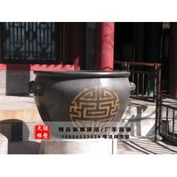 故宫铜缸,文禄雕塑,铜缸图片
