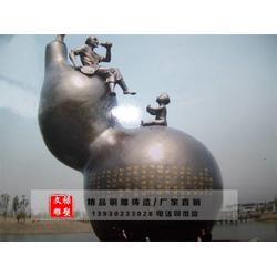 城市铜雕塑|文禄雕塑(在线咨询)|城市铜雕图片