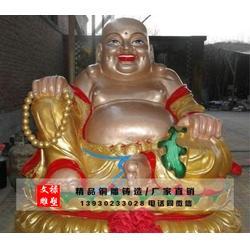 佛像弥勒佛铜_弥勒佛_文禄雕塑(查看)图片