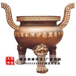 铜香炉铸造_铜香炉_文禄雕塑图片
