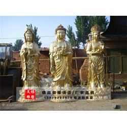 铜雕西方三圣,文禄雕塑,铜雕西方三圣制作图片
