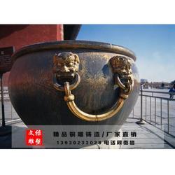 故宫铜缸制作厂家、故宫铜缸、铜缸制作厂家图片