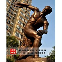 城市雕塑生产厂家,城市雕塑,文禄雕塑图片