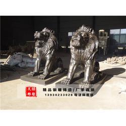 文禄雕塑(图)-3米铸铜狮子雕塑-四川铸铜狮子雕塑图片