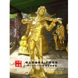 江西人物铜雕图片
