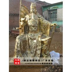 甘肃铜关公|铜关公|文禄雕塑(优质商家)图片