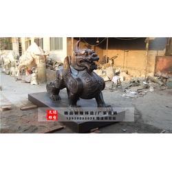 宁夏铜貔貅雕塑 文禄雕塑厂 铜貔貅雕塑