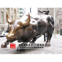 6?#23383;?#38108;牛雕塑-文禄铜雕-江苏铸铜牛雕塑图片