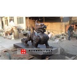 銅貔貅雕塑廠家-文祿雕塑-山東銅貔貅雕塑圖片