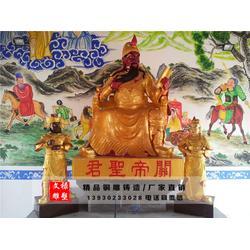 骑马关公铜像-文禄雕塑-西藏关公铜像图片
