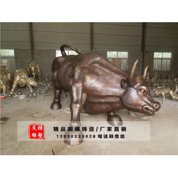 铸铜老黄牛雕塑-广东老黄牛雕塑-文禄铜雕图片