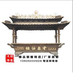 文禄铜雕 兽耳铜香炉-沈阳铜香炉图片