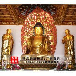 沈阳三宝佛铜像-寺庙三宝佛铜像-文禄雕塑图片