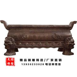 三足铜香炉 陕西铜香炉 文禄雕塑