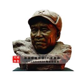 沈陽丁肇中雕像廠家-文祿銅雕(在線咨詢)圖片