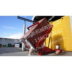 凯斯机械 集装箱液压翻转机-吴江集装箱翻转机图片