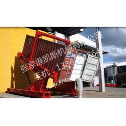 移動式集裝箱翻轉機-集裝箱翻轉機-張家港凱斯機械公司圖片