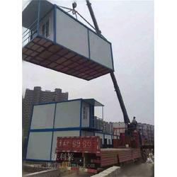住人集装箱 18平住人集装箱 杭州法利莱(多图)图片