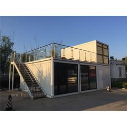杭州住人集装箱,杭州华宇,住人集装箱结构图