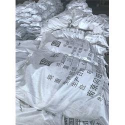 铝圆片哪家做的好、南京铝圆片、南京同旺铝业厂(查看)图片