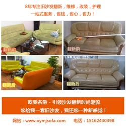 宜兴修理沙发|修理沙发厂家|苏州尚博汇(优质商家)图片