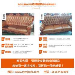沙发维修换皮,上海沙发维修,苏州尚博汇图片
