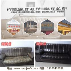 沙发翻新换布哪里有|苏州尚博汇|苏州沙发翻新换布图片