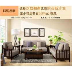 纯棉沙发垫定做|欧亚名爵(在线咨询)|滨江区沙发垫定做图片