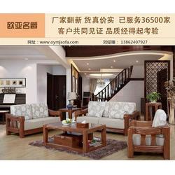 沙发翻新换皮、杨浦区沙发翻新、欧亚名爵图片