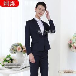 2017秋冬职业装条纹藏青色套裙批量定制图片