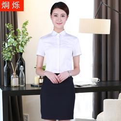 烔爍服裝定制女士襯衫短袖免燙職業女裙套裝酒店銷售工作服