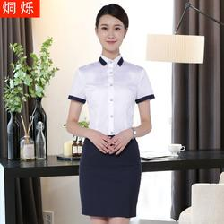 夏季短袖职业女衬衫免烫抗皱职业女裤套装白领修身职业装批发