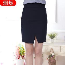 烔烁工作服定制半身裙女士西裙商务正装批发