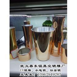 专业加工UV镀膜,东锃(在线咨询),加工UV镀膜图片