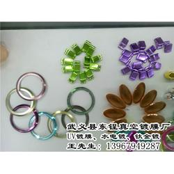 东锃您的放心之选(图)|专业UV镀膜加工|UV镀膜加工图片