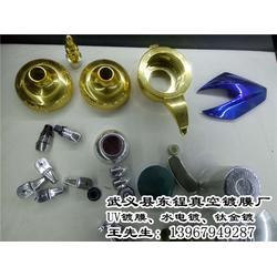 钛金镀厂家、浙江钛金镀、东锃精湛技术(查看)图片