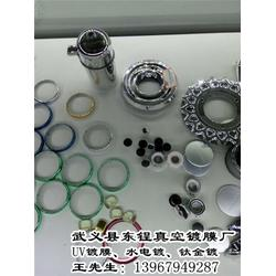 UV镀膜,UV镀膜厂,东锃(优质商家)图片