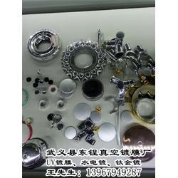 南京UV镀膜|东锃不容错过|专业UV镀膜图片