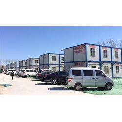 二手集装箱改造-二手集装箱-杭州法利莱图片
