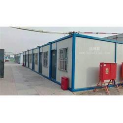 住人集装箱出租公司、杭州法利莱、住人集装箱图片