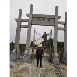 门牌石,枣庄门牌石,山东国和石材厂图片