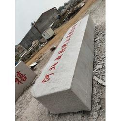 立体字门牌石雕刻,立体字门牌石,国和石材(图)图片