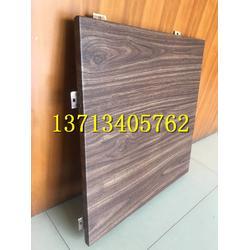 真木纹铝单板,黑色铝单板,厂家直销,质量保证图片