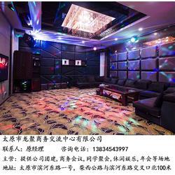聚会去哪里好,太原聚会去哪里好,龙聚商务交流中心(优质商家)图片