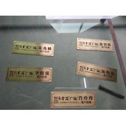 天河区钛金腐蚀标牌制作厂家(多图)图片
