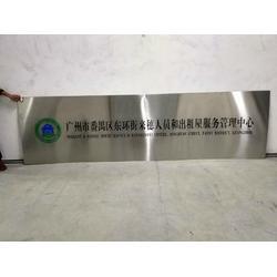 金屬腐蝕標牌制作-腐蝕標牌制作-茂美加工廠值得信賴價格