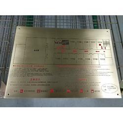中山腐蚀标牌制作-茂美加工厂欢迎您咨询-金属标牌腐蚀制作厂家图片